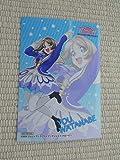 劇場版 ラブライブ!サンシャイン!! The School Idol Movie Over the Rainbow 劇場半券キャンペーン アニメイト特典 ブロマイド 渡辺曜