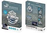 次世代超大型望遠鏡 TMT ペーパークラフト THIRTY METER TELESCOPE 1/250 3Dパズル