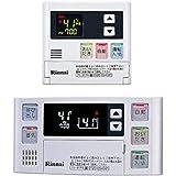 [MBC-120V]リンナイ 給湯器用 標準リモコンセット (MBC120V)