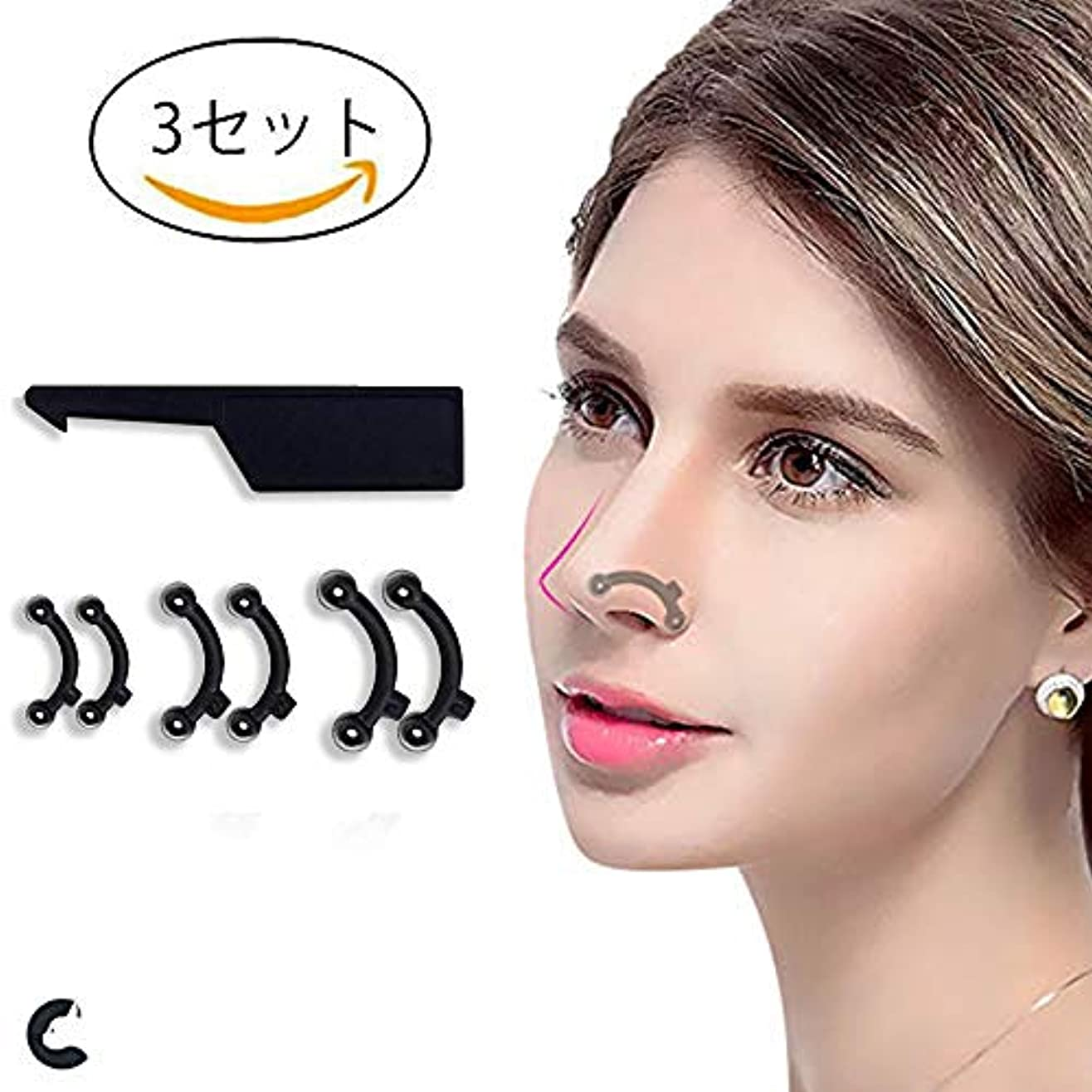 良性無能スキームROOFTOPS 3サイズセット 鼻クリップ ノーズクリップ 鼻プチ 柔軟性高く ハナのアイプチ ビューティー正規品 矯正プチ 整形せず 鼻筋矯正 23mm/24.5mm/26mm全