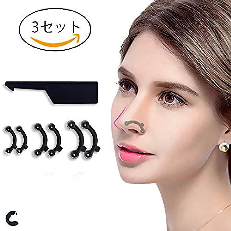深く浴別々にROOFTOPS 3サイズセット 鼻クリップ ノーズクリップ 鼻プチ 柔軟性高く ハナのアイプチ ビューティー正規品 矯正プチ 整形せず 鼻筋矯正 23mm/24.5mm/26mm全
