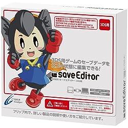 【New3DS   LL対応】CYBER セーブエディター (3DS用)