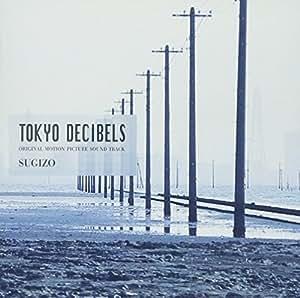 TOKYO DECIBELS~ORIGINAL MOTION PICTURE SOUNDTRACK~