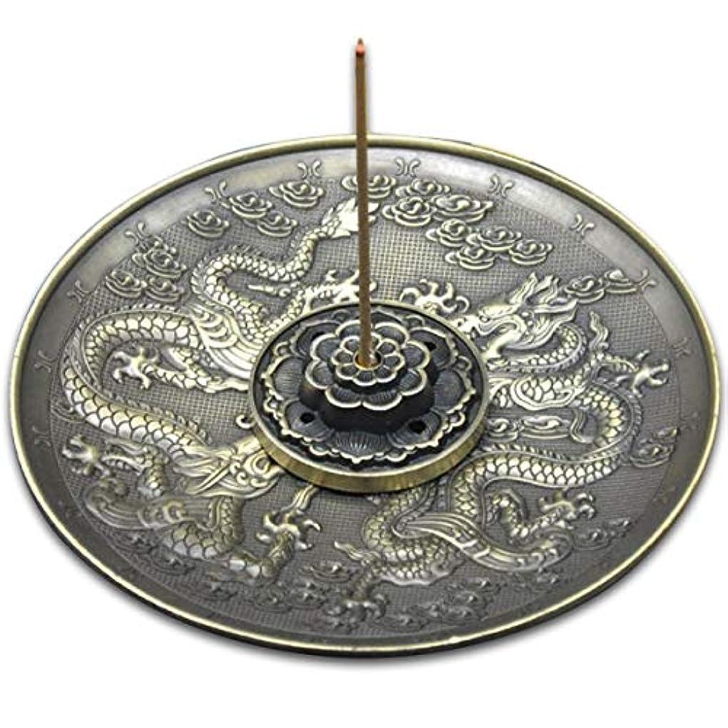 家庭欠乏特異な(ナギ?サウンド)Nagi?Sound 香皿 お香 立て 龍 蓮 5孔 香道 合金製 (青銅色)