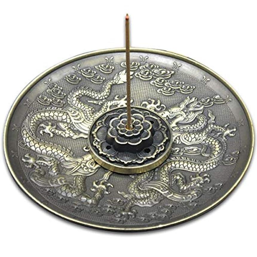 コレクションアベニューお誕生日Nagi?Sound 香皿 お香 立て 龍 蓮 5孔 香道 香立て 合金製 (青銅色)