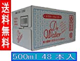 「ドクターウォーター 500ml×48本」のサムネイル画像