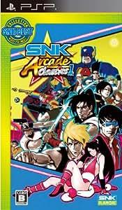 SNK BEST COLLECTION SNK アーケードクラシックス Vol.1