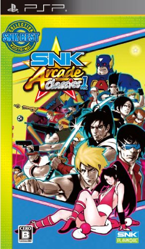 SNK BEST COLLECTION SNK アーケードクラシックス Vol.1 - PSP
