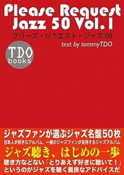 [tommyTDO]のプリーズ・リクエスト・ジャズ50_1 TDObooks