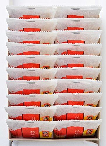 茜丸本舗 林檎と檸檬 どらやき 詰め合わせ (20個入り) どら焼き 和菓子 和スイーツ ギフト 贈答 無料熨斗対応 甘味 (創業70余年 老舗 あんこメーカー)