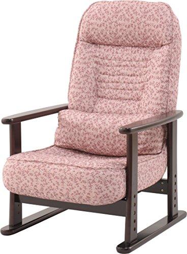 エムール 組立不要 レバー付き高座椅子 リクライニング 肘掛け付き 高さ調整 ピンク 「きらく」