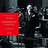 35th Anniversary 杉山清貴 Symphonic Concert 2018 live at 新宿文化センター