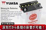 【1年保証付】 ユアサバッテリー YB12A-A バッテリー 液別開放式【YUASA】 【YB12A-A FB12A-A 互換】【12A-A ユアサバッテリー】