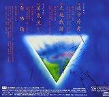 柴田南雄/合唱のためのシアター・ピース [SHM-CD増補解説版] 画像