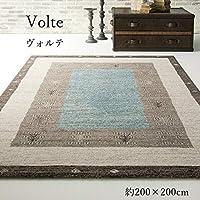 ヴォルテ 220 200x200cm 正方形 ブルー ベルギー製 ウィルトン織り マット おしゃれ Prevell プレーベル