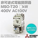 三菱電機 MSO-T20 2.2kW 400V AC100V 1a1b 非可逆式電磁開閉器 (主回路電圧 400V) (操作電圧 AC100V) (補助接点 1a1b) (ねじ、DINレール取付) NN