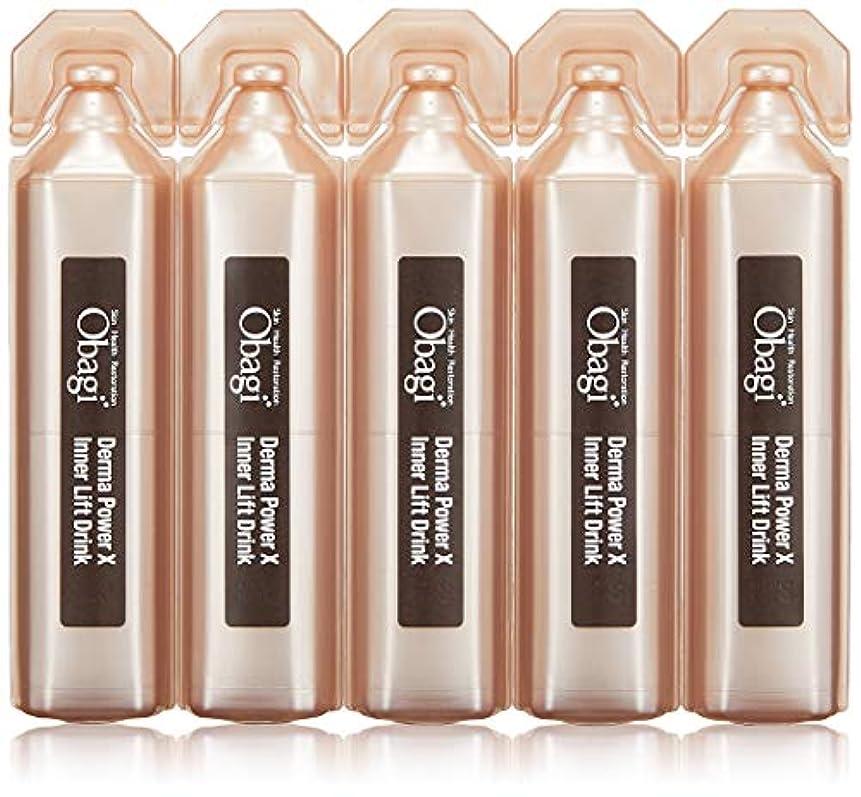 地上の刈り取るボンドObagi(オバジ) オバジ ダーマパワーX インナーリフト ドリンク(美容飲料) 20mL×10本