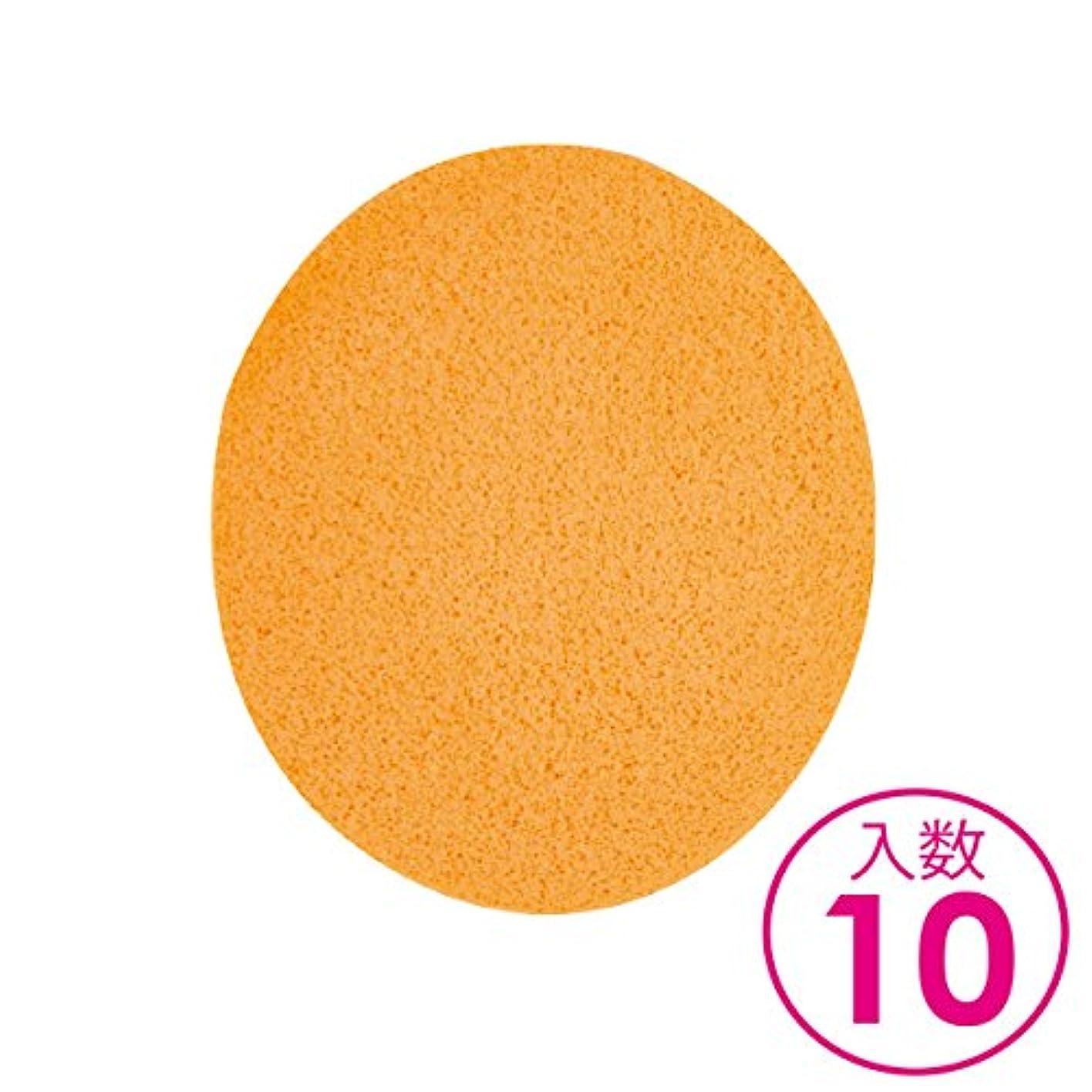 槍ディスク大ボディスポンジ 幅120×長さ140×厚み10mm (きめ粗い) 10枚入 オレンジ [ ボディスポンジ ボディ用スポンジ マッサージスポンジ ボディ ボディー 体用 エステ スポンジ パック 拭き取り 吸水 保水 ]