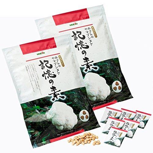 ホクトのヤマブシタケ 記憶の素 2袋(180包)