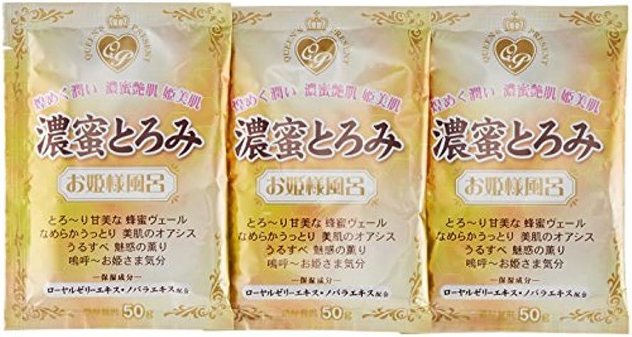 に対して救出重要紀陽除虫菊 『入浴剤 まとめ買い』 お姫様風呂 濃密とろみ 3包セット