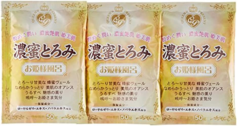 万一に備えて荒らす繕う紀陽除虫菊 『入浴剤 まとめ買い』 お姫様風呂 濃密とろみ 3包セット