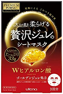 PREMIUM PUReSA(プレミアムプレサ) ゴールデンジュレマスク ヒアルロン酸 33g×3枚入 (B00N4FIAQ4) | Amazon price tracker / tracking, Amazon price history charts, Amazon price watches, Amazon price drop alerts