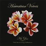 ハワイアン・ヴォイセズ-ナレオ30周年コレクション- ユーチューブ 音楽 試聴