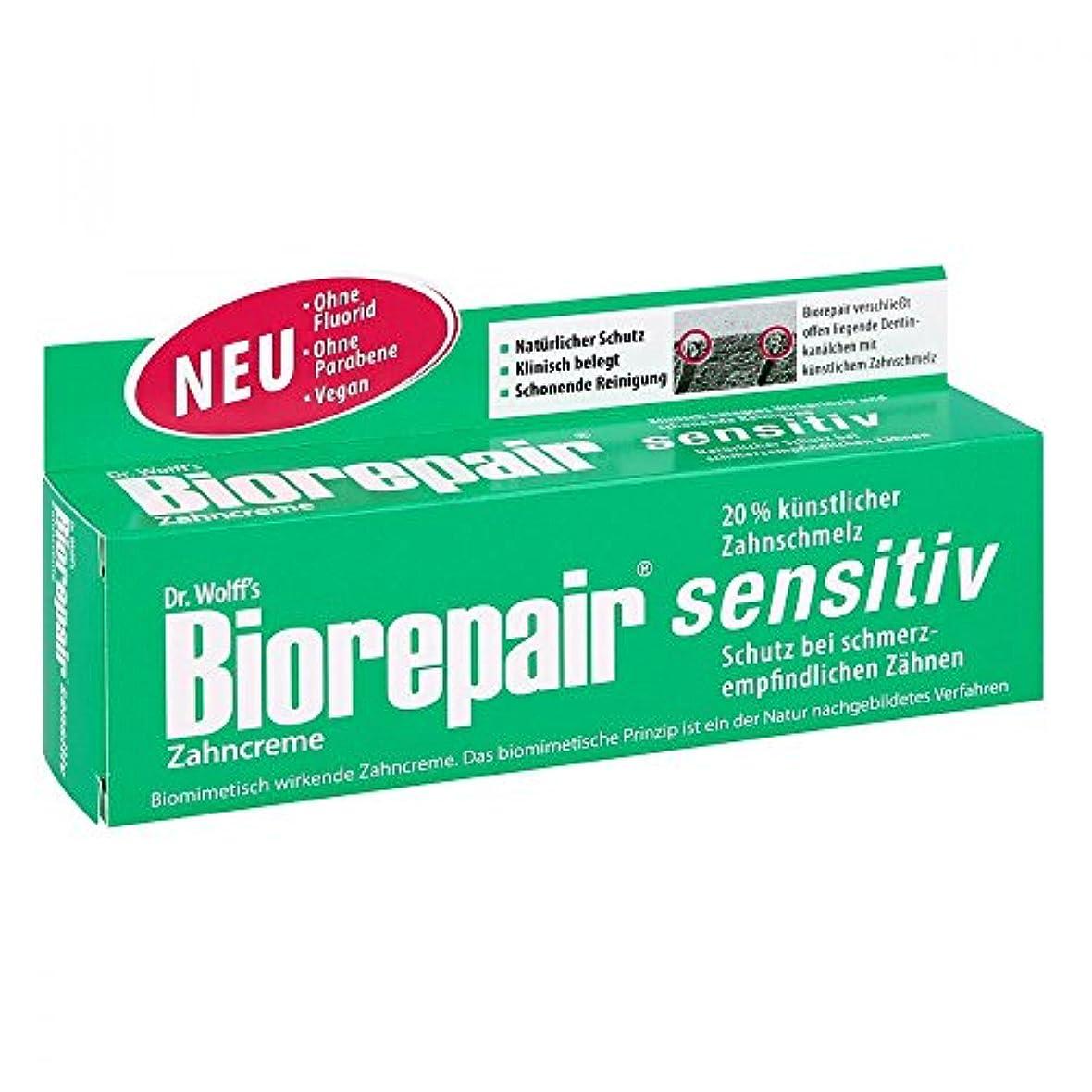 歩き回るマイナス検出3本セット Biorepair 歯磨き粉 敏感用 75ml【並行輸入品】