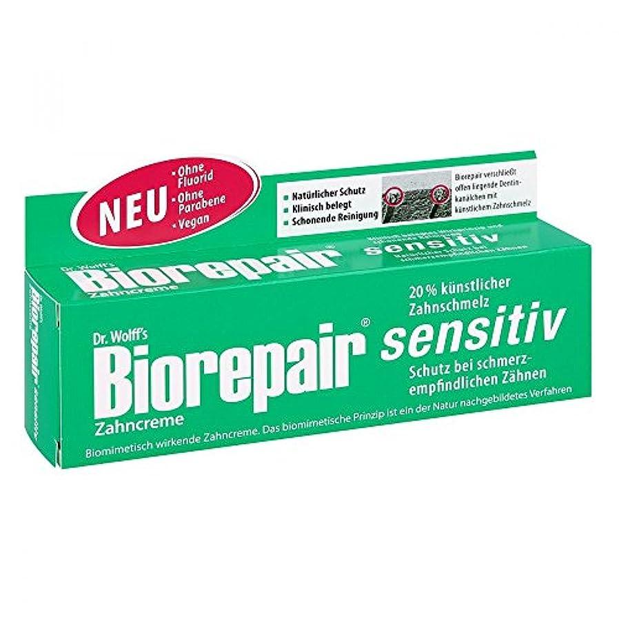 リラックスしたくるくる解釈する3本セット Biorepair 歯磨き粉 敏感用 75ml【並行輸入品】
