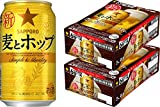 ★【タイムセール】麦とホップ [ 350ml×24本×2箱 ]が5,031円!