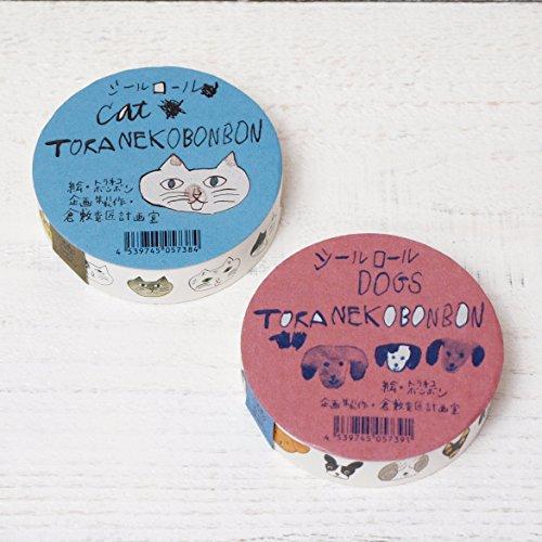 トラネコボンボン × 倉敷意匠計画室 シールロール (CAT)