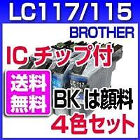ブラザー LC117 LC115 4色セット ICチップ付き LC117/115-4PK プリンターインク【純正インク同様ブラックは顔料】LC113の増量 プリビオ NEOシリーズ DCP-J4210N MFC-J4510N 対応 インクカートリッジ 互換インク インク カートリッジ brother 10P20Dec13