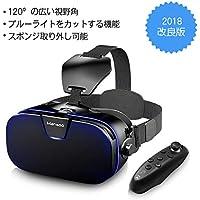 Mansso 2018年改良版 3D VRゴーグル VRヘッドセット 3Dメガネ 4.0-6.3インチの iphone android Samsungなどの スマホ 対応 「Bluetoothコントローラ、日本語説明書付属」 (ブラック)