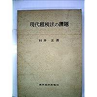 Amazon.co.jp: 東洋経済新報社 -...