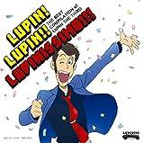 大野雄二<br />【Amazon.co.jp限定】~「ルパン三世のテーマ」誕生40周年記念作品~ THE BEST COMPILATION of LUPIN THE THIRD 「LUPIN! LUPIN!! LUPINISSIMO!!!」 (通常盤) (テレビスペシャル第26弾放送決定記念キャンペーン特典付)