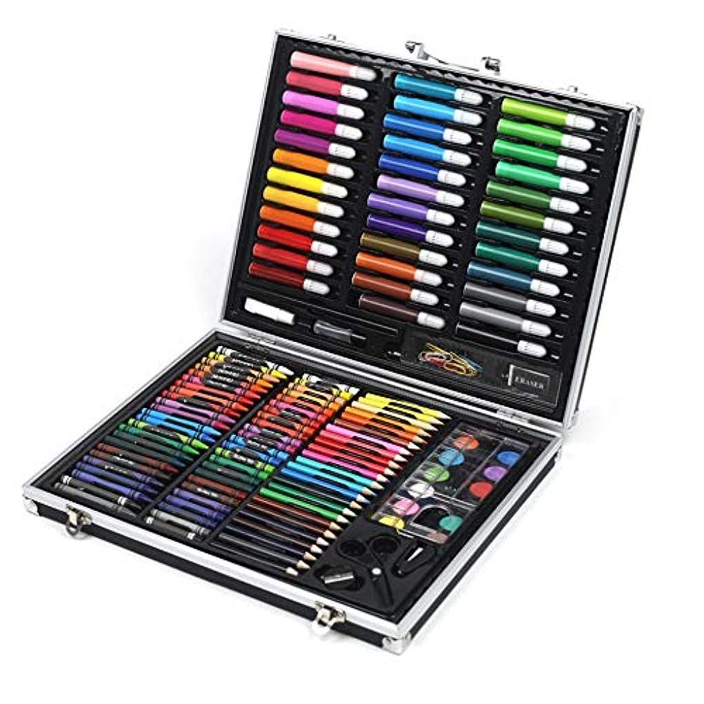 恋人免疫自治水彩ペン 水彩毛筆 水性筆 無料の再利用可能なプラスチック製のスーツケースを含む水彩画と150のアートセット。 (色 : ブラック)