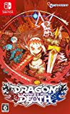 Dragon Marked For Death [通常版] [Nintendo Switch]