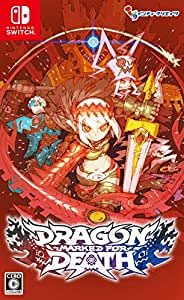 Dragon Marked For Death 通常版 - Switch【永久封入特典】「追加シナリオ1」が遊べるシーズンパス 同梱)