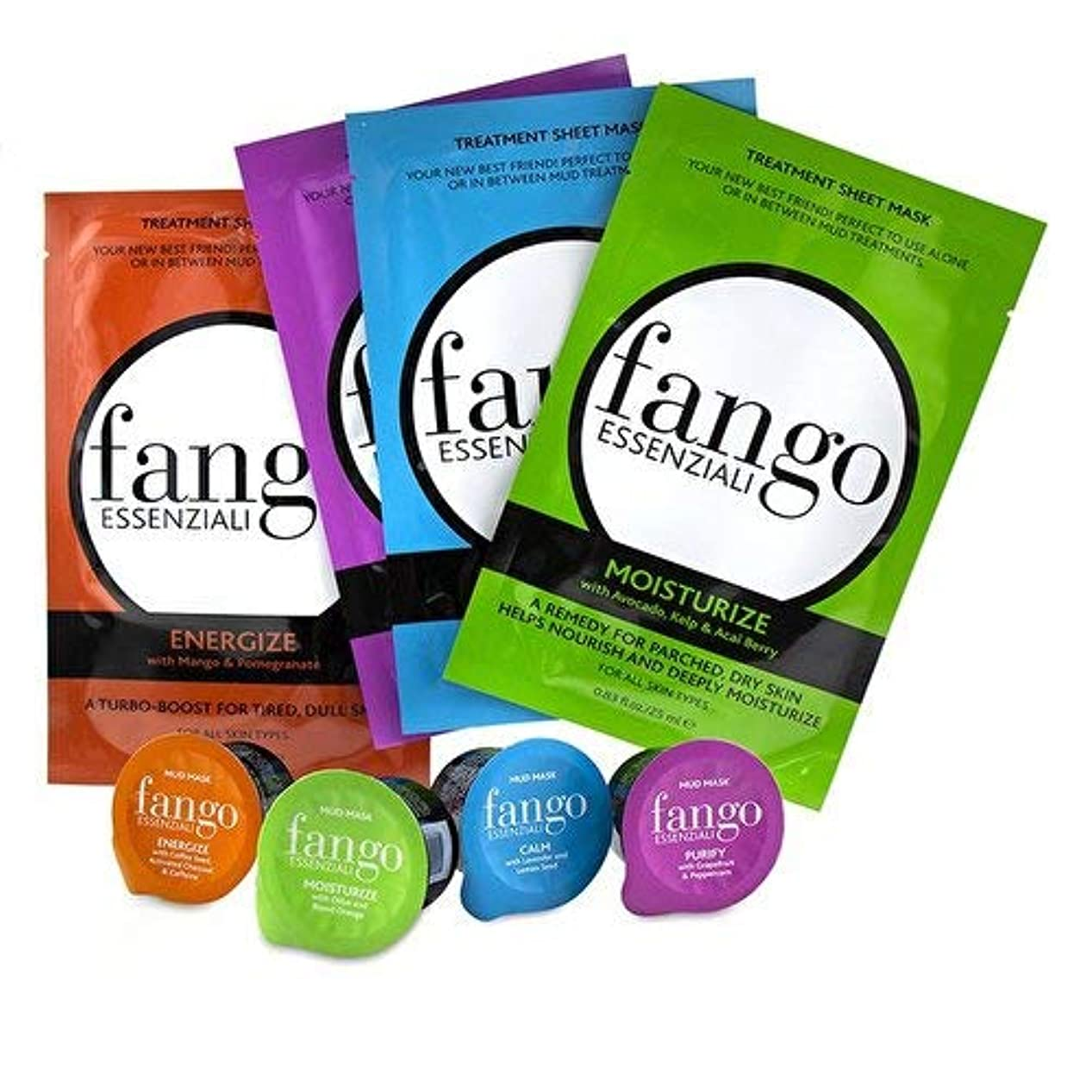 ほめる高さたとえボルゲーゼ The Fango Essenziali Collection (4x Sheet Mask 25ml/0.83oz, 4x Mud Mask 25g/0.89oz) -並行輸入品