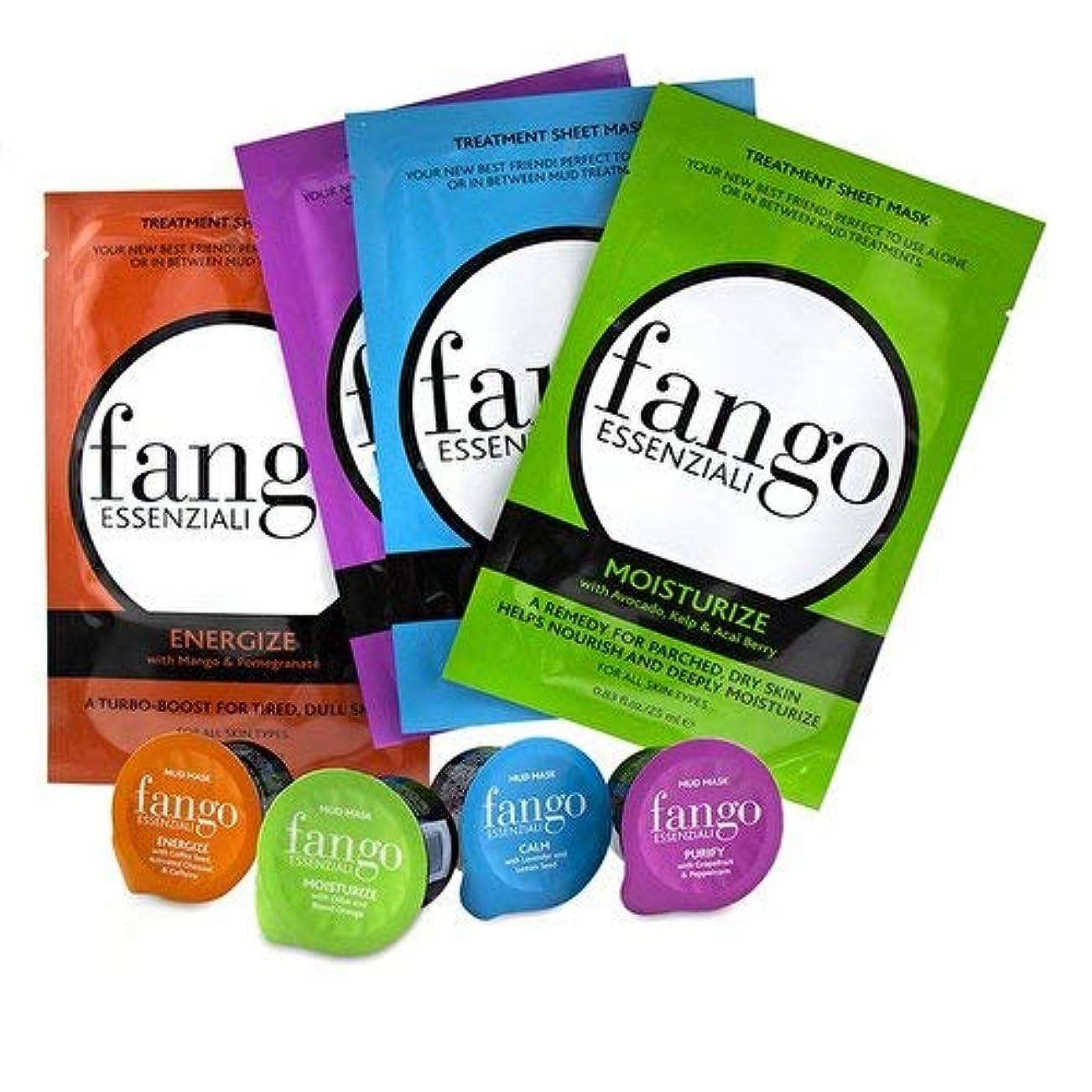 要求する実証するりボルゲーゼ The Fango Essenziali Collection (4x Sheet Mask 25ml/0.83oz, 4x Mud Mask 25g/0.89oz) -並行輸入品