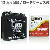 マキシマバッテリー MB3L-X シールド式 ジェルタイプ バイク用 3L-A XL250R XLR250R XLX250R 3L-X
