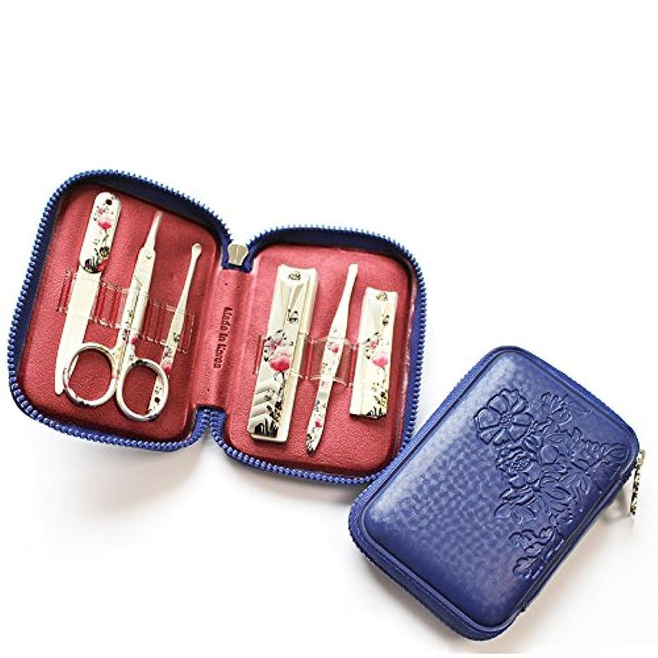 今日後退する翻訳BELL Manicure Sets BM-460 ポータブル爪の管理セット 爪切りセット 高品質のネイルケアセット高級感のある東洋画のデザイン Portable Nail Clippers Nail Care Set