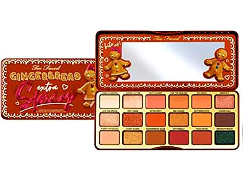 海峡ひも非行リングレットTOO FACED Gingerbread Extra Spicy Eyeshadow Palette