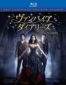 ヴァンパイア・ダイアリーズ <フォース・シーズン> コンプリート・ボックス [Blu-ray]