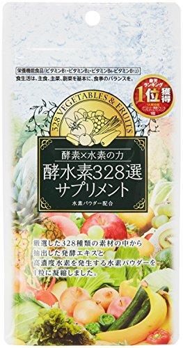 酵水素328選サプリメント
