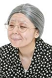 カツランド お団子 おばあさん ウィッグ コスチューム用小物 男女共用