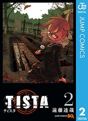 TISTA 2 (ジャンプコミックスDIGITAL)