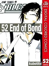 BLEACH カラー版 52 (ジャンプコミックスDIGITAL)