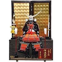 【五月人形】【収納飾り】朱赤縅 伊達政宗公 金沢金箔二曲式屏風鎧飾り
