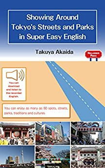 [Akaida, Takuya, M. Bruce, Jeffrey]のShowing Around Tokyo's Streets and Parks in Super Easy English (English Edition)